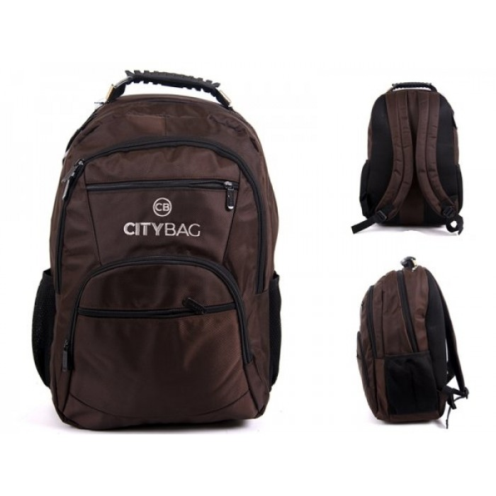 Brown Traveller Cabin Size Backpack - CityBags